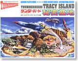 Thunderbirds Base Model Kit