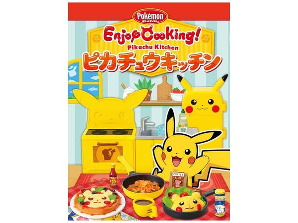 Pokemon: Enjoy Cooking (Pikachu Kitchen) - Mini-Figure Collection