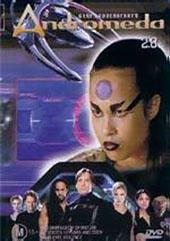 Andromeda 2.8 on DVD