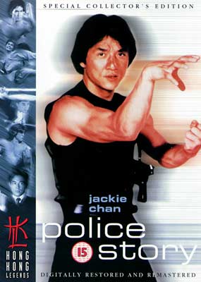 Police Story - Special Collector's Edition (Hong Kong Legends) on DVD image