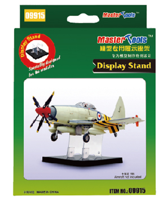 Trumpeter: Master Tools - Display Stand (In Flight)