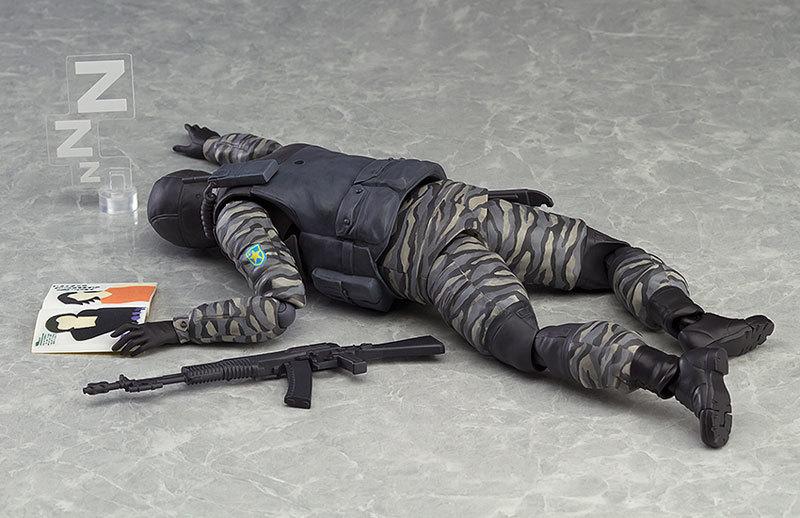 Metal Gear Solid: Gurlukovich Soldier - Figma Figure image