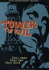 Tower Of Evil on DVD