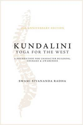 Kundalini - Yoga for the West by Sivananda Radha image