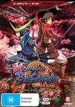 Sengoku Basara - Samurai Kings: Season 1 Collection (2 Disc Set) on DVD