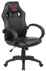 Gorilla Gaming Chair - Black for PC