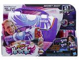 Nerf Rebelle Secrets & Spies - Secret Shot Blaster - Purple