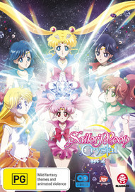 Sailor Moon Crystal: Set 2 (Eps 15-26) on DVD