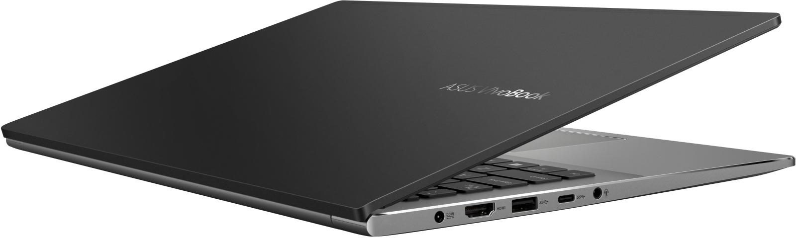 "15.6"" ASUS VivoBook S15 Laptop image"