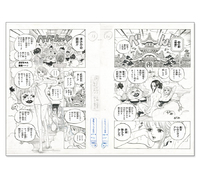 One Piece - Manga Manuscript Replica (A3) image