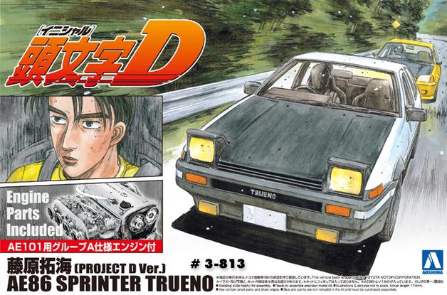 Aoshima: 1/24 AE86 Sprinter Trueno - Fujiwara Takumi (Project-d Ver) - Model Kit