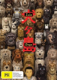 Isle Of Dogs on DVD