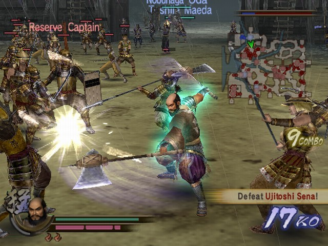 Samurai Warriors 2: Extreme Legends for PlayStation 2 image