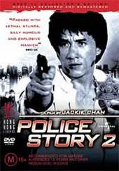 Police Story 2 - Special Collector's Edition on DVD