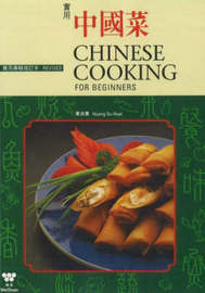 Chinese Cooking for Beginners by Huang Su- Huei image
