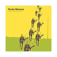 Dub Come Save Me (2LP) by Roots Manuva
