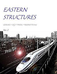 Eastern Structures No. 2 by R W Watkins image