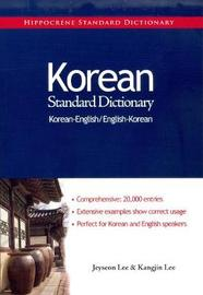 Korean-English / English-Korean Standard Dictionary by Jeyseon Lee