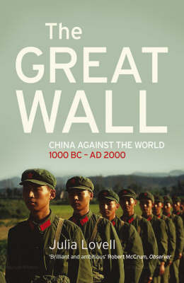 The Great Wall by Julia Lovell image
