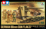 "Tamiya German 88mm Gun FLAK37 ""Siege Of Tobruk"" 1:48 Model Kit"