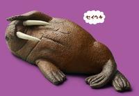 Zoo Zoo Zoo Vol.6: Sleeping Animals Don't Look At Me (Blind Bag) image