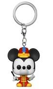 Disney: Concert Mickey - Pocket Pop! Keychain