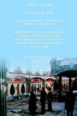 The Fire within: Atas-E Dorun: Jamshid Soroush Soroushian by Mehrborzin Soroushian