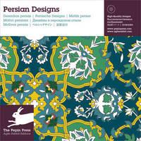 Persian Designs image