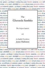 The Gheranda Samhita by James Mallinson image