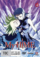 My-HiME - Vol. 4 on DVD