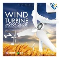 Play Stem - Wind Turbine Motor Glider