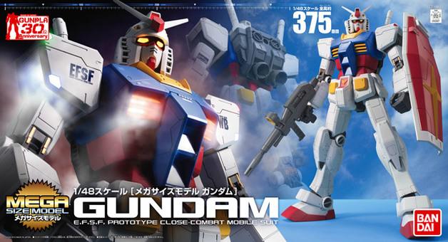 MEGA SIZE MODEL 1/48 Gundam - Model Kit