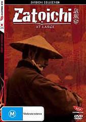 Zatoichi - At Large on DVD