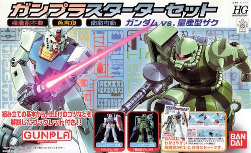 HGUC Gunpla Starter Set: Gundam Vs. Zaku II - Model Kit