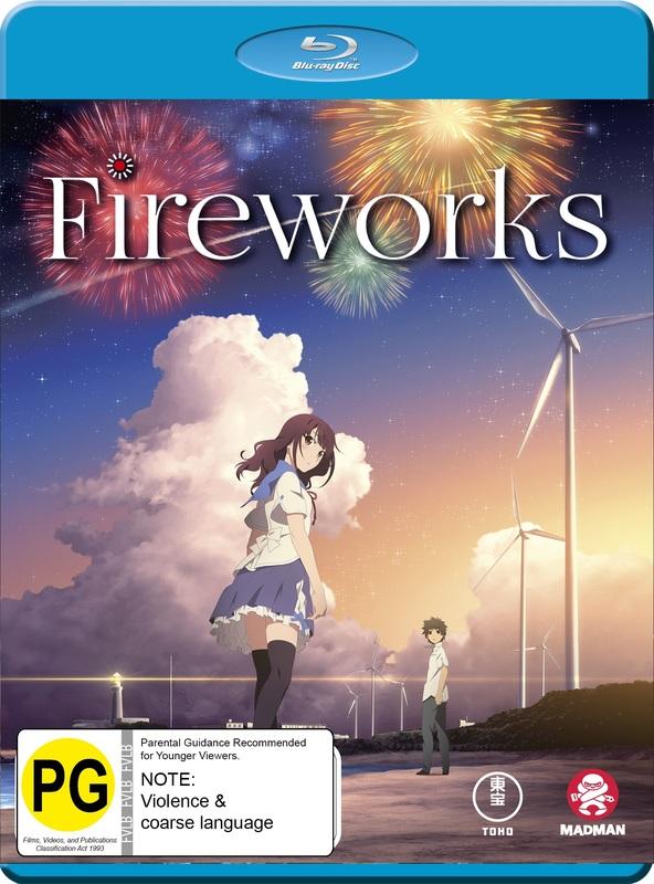 Fireworks on Blu-ray