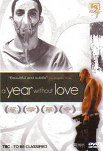 Year Without Love, A on DVD
