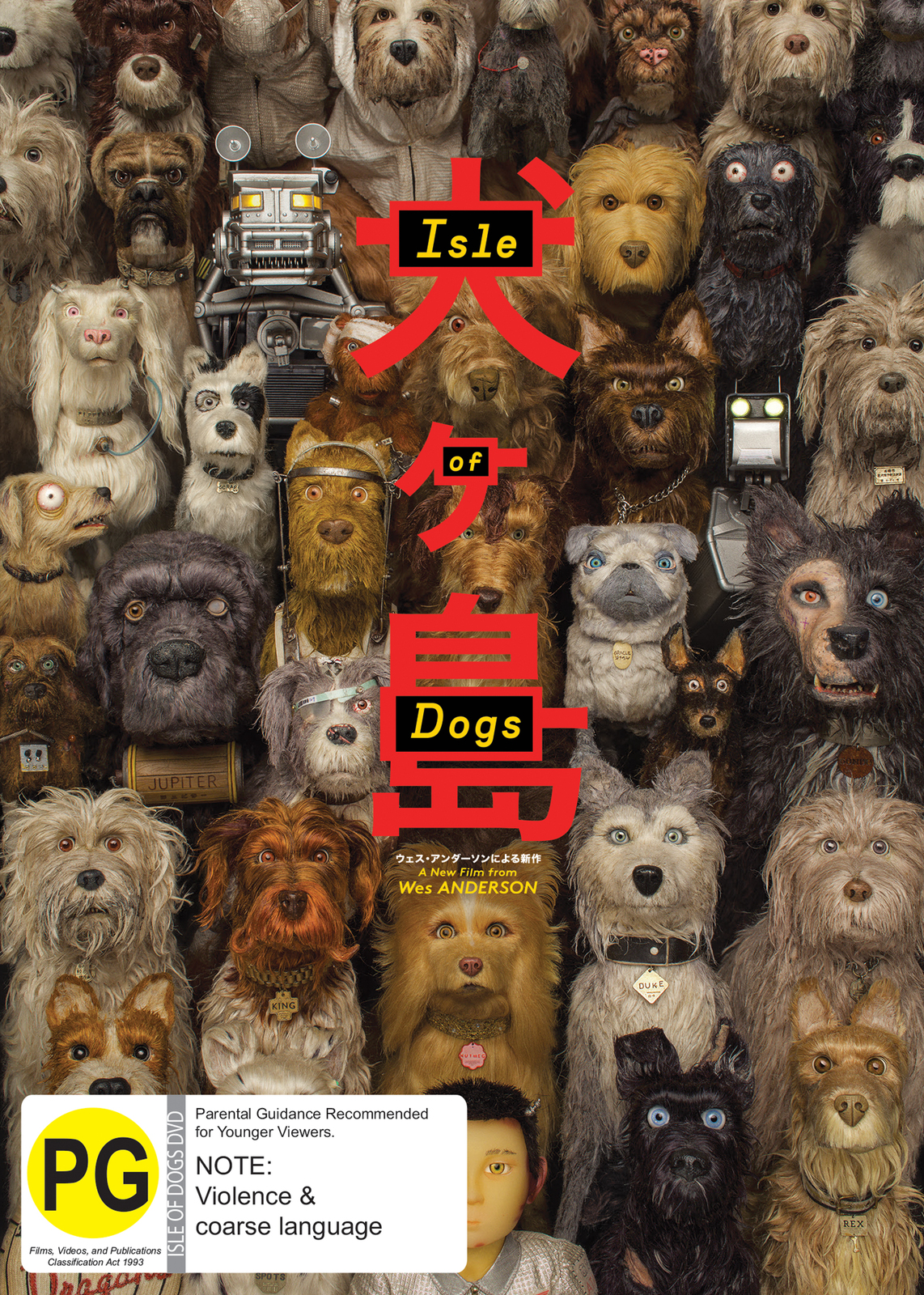 Isle Of Dogs on DVD image