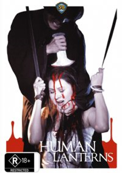 Human Lanterns (New Packaging) on DVD image