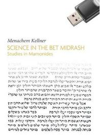 Science in the Bet Midrash by Menachem Kellner image