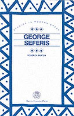 George Seferis by Roderick Beaton