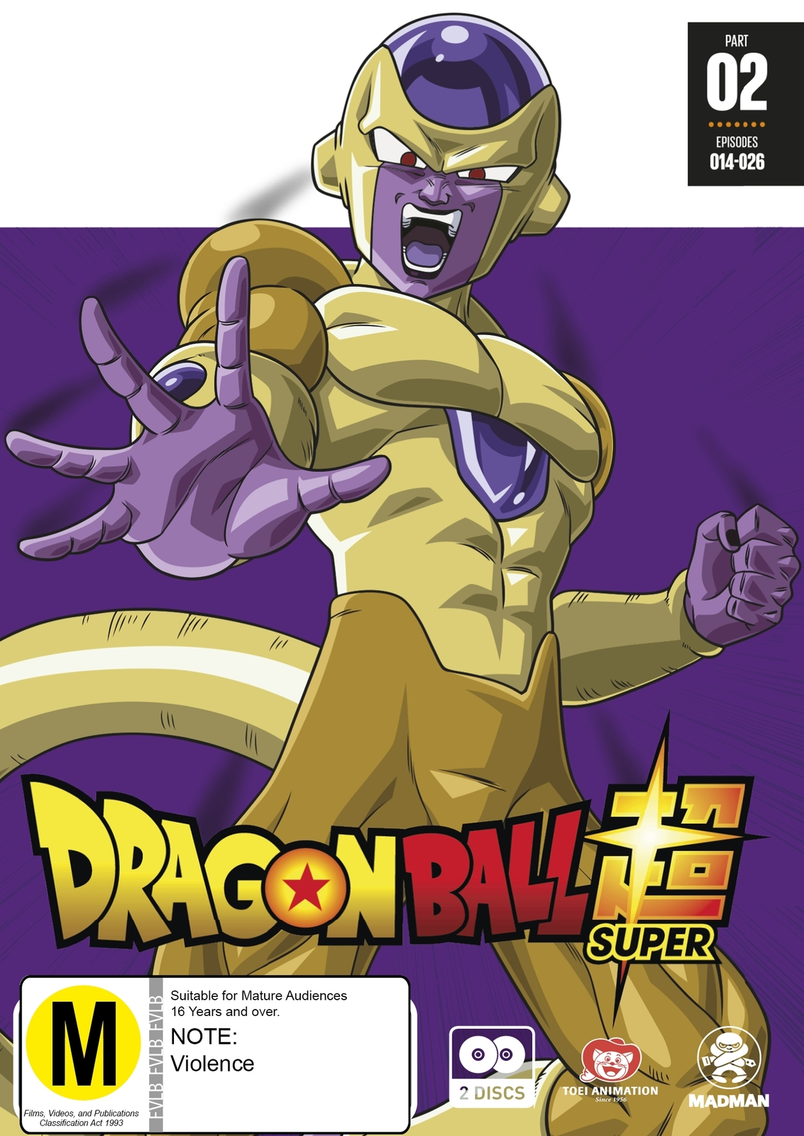 Dragon Ball Super - Part 2 (Eps 14 - 26) on DVD image