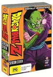 Dragon Ball Z - Season 7 DVD
