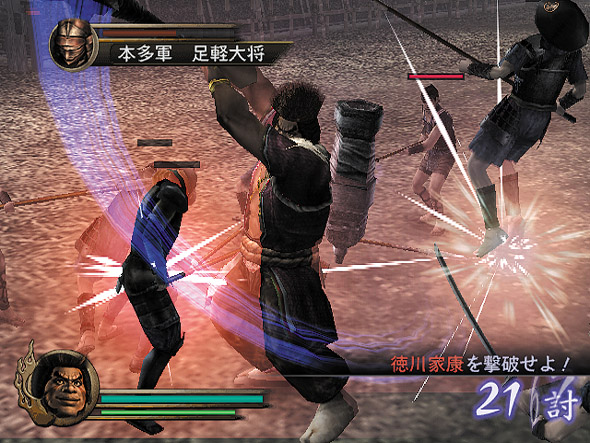 Samurai Warriors for PlayStation 2 image