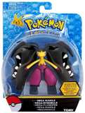 Pokémon: Action Pose Mega Mawile - Figure