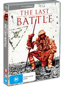 The Last Battle on DVD image