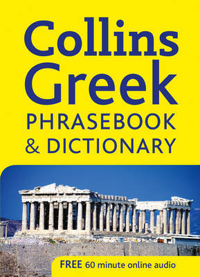 Collins Greek Phrasebook and Dictionary image