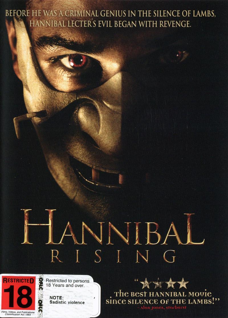 Hannibal Rising on DVD image