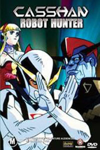 Casshan: Robot Hunter on DVD