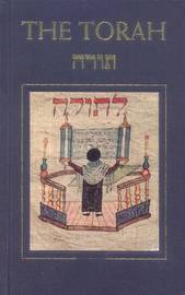 The Torah by Rodney Mariner