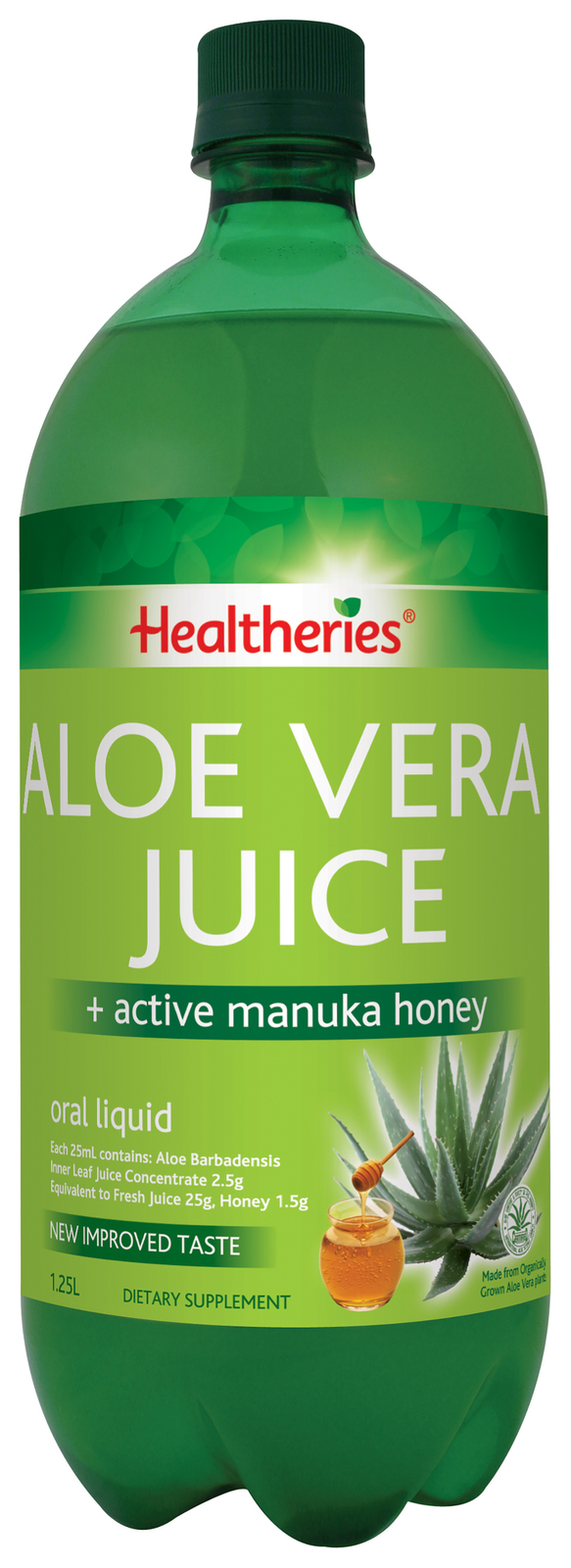 Healtherires Aloe Vera Juice (1.25ltr) image